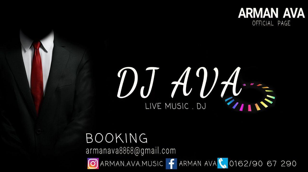 Booking: 01629067290